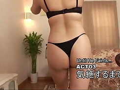 Cock Hero Porn Site Requestable DEEP HANDJOB JAPANESE PLAYER VIDEO